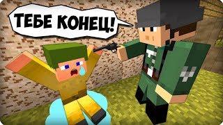 😭Вторая Мировая Война [ДЕНЬ 4] Call of duty в Майнкрафт! Война в Майнкрафт! - (Minecraft - Сериал)