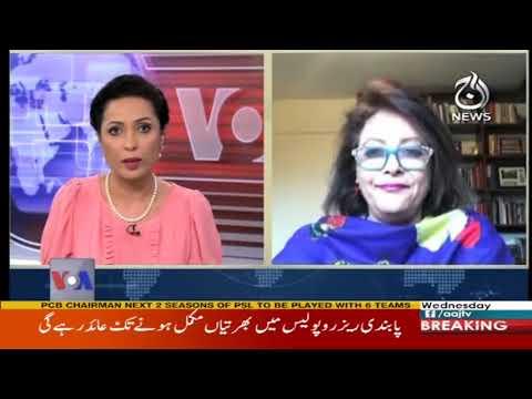 View 360 | 22 November 2017 | Aaj News
