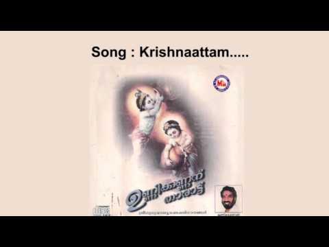 Krishnattam - Unnikkannanu Tharattu