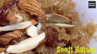 Danedar Suji Ka Halwa | Quick&Easy | Desi Ghee