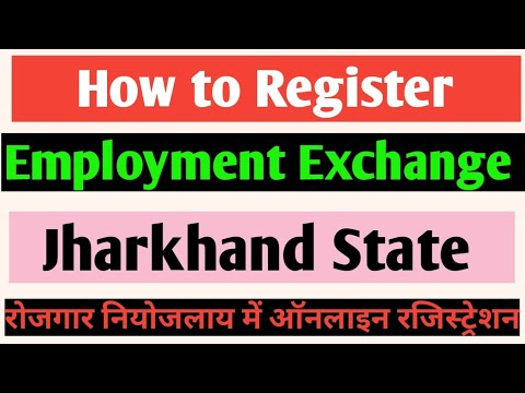 How To Register In Employment Exchange | Jharkhand Employment Exchange Registration