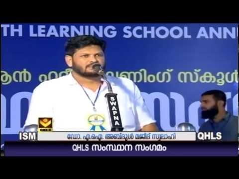 ISM KERALA QHLS 2015:Dr A.i Abdul Majeed swalahi