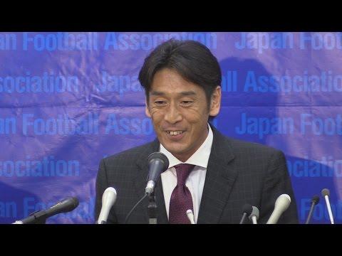 「レフェリーは難しい」 西村主審らW杯審判団会見 World Cup referee Nishimura