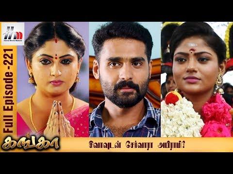 Ganga Tamil Serial | Episode 221 | 18 September 2017 | Ganga Latest Tamil Serial | Home Movie Makers