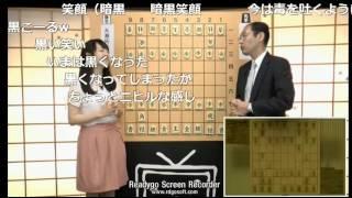 【将棋】木村一基×室田伊緒 リレー質問に応える