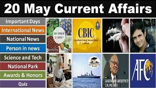 20 May 2019 PIB News, The Hindu, Indian Express - Current Affairs in Hindi, Nano Magazine by VeeR