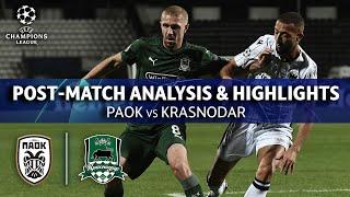 PAOK vs Krasnodar: Post-Match Analysis & Highlights | Playoffs 2nd Leg | UCL on CBS Sports
