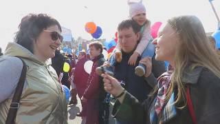 Праздничный Парад 1 мая 2018 в Ульяновске