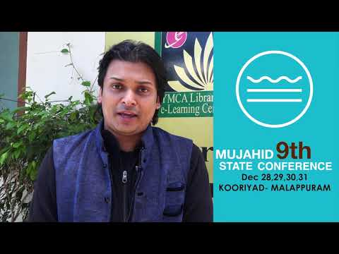 9th Mujahid State Conference | Greetings | Rahul Easwar