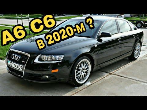 Первый владелец и 110 тыс. пробега. Она так же хороша? Особенности Audi A6 C6 Quattro Обзор А6 С6