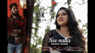 Ne Nalla Irundha Pothum - Music Video | Yajeevan | S.G.Prabu | Rowthiran