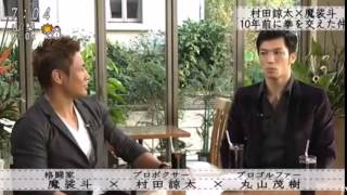 やはり昔から強かったプロボクサー村田諒太 村田諒太 検索動画 23