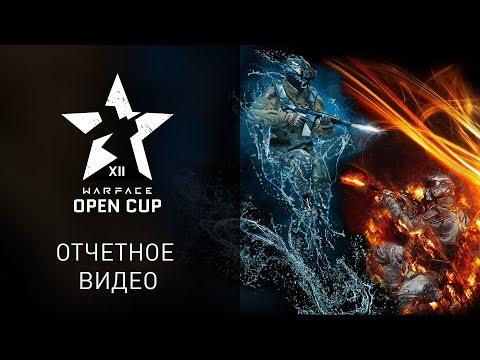 Warface отчетный ролик LAN-финала Open Cup Season XII