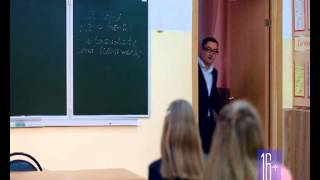 Анонс | Проект Школа | Тема урока: Контрацепция
