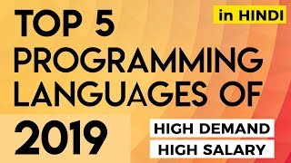 Top 5 Programming Languages of 2019 (in Hindi)
