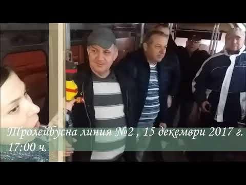 Ruse Flashmob Weeks 15 12 2017  STATE OPERA T2