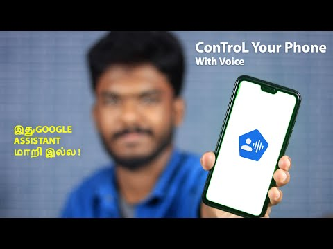 How To Fully Control Android Phone Without Touching It |Tamil