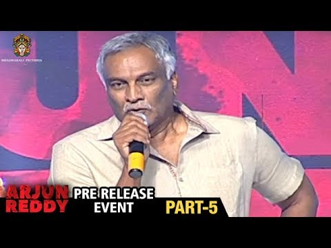 Arjun Reddy Movie Pre Release Event | Part 5 | Vijay Devarakonda | Shalini | Bhadrakali Pictures