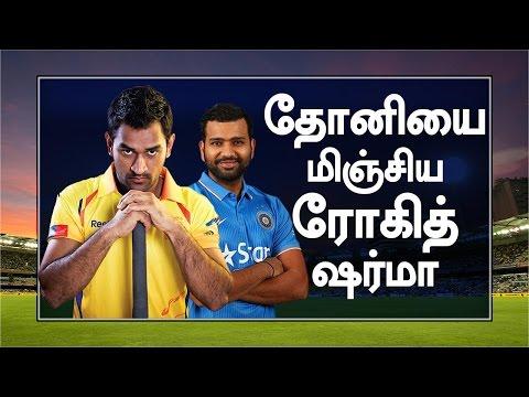 IPL, Rohit Sharma has Set a New Twenty20 Record - Oneindia Tamil