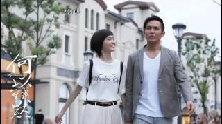 {vietsub}  Bên nhau trọn đời Ost- The road not taken - Cao San