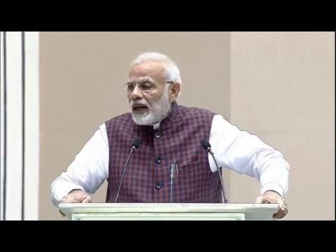 PM Shri Narendra Modi attends NHRC Silver Jubilee Foundation Day function