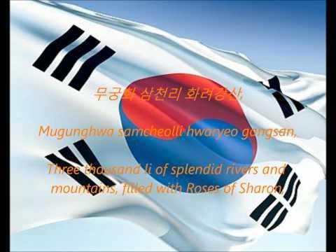 South Korean Anthem -