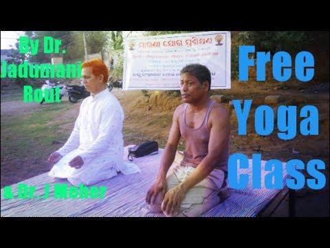 Free Yoga Training at Mahavirpada | Yoga Training by Dr. Jadumani Rout & Dr.J Meher