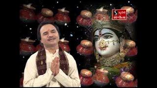 Ashapura Maa Na Garba - Dhol Nagara Vage - Hemant Chauhan