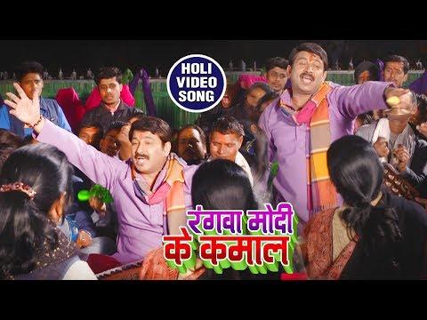 Manoj Tiwari का यही वो गाना है जो पुरे देश में धमाल मचा रखा है -