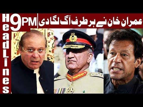 Proceed Nawaz Sharif under high treason - Headlines & Bulletin - 9 PM - 14 May 2018 | Express News