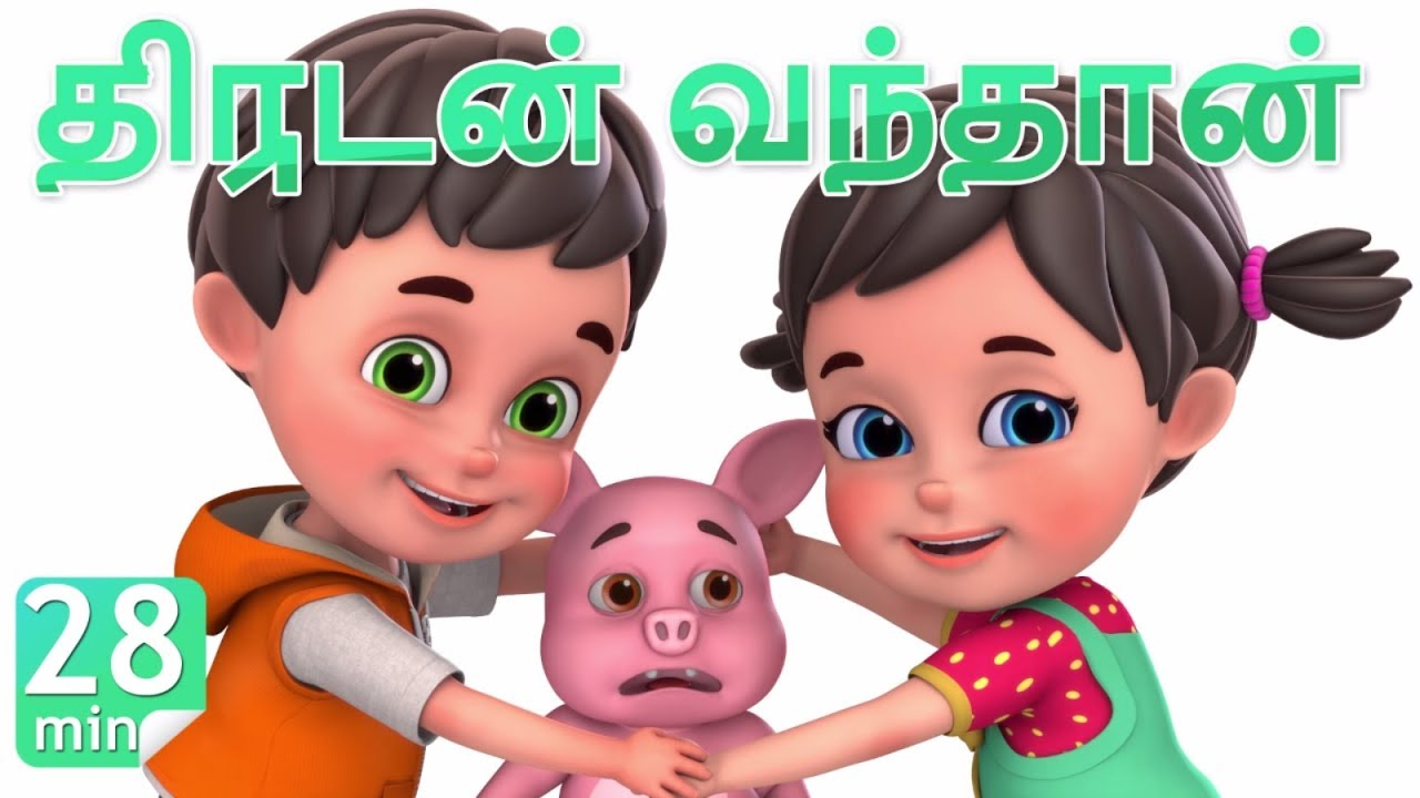 திருடன் வந்தான் திருடத்தான் | +More Tamil Rhymes & Baby ...