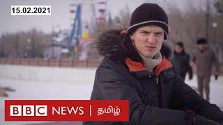 BBC Tamil News - World News