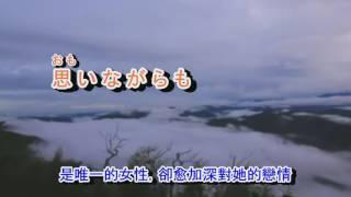 02-013   夢で泣け***恨世生***昨夜夢醒時  金嗓  40314