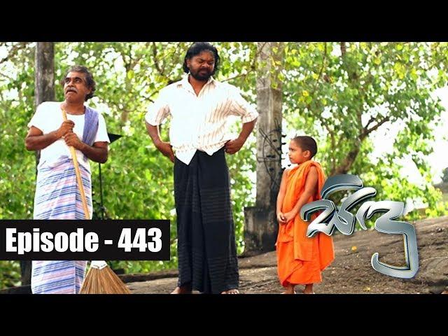 Sidu | Episode 443 18th April 2018