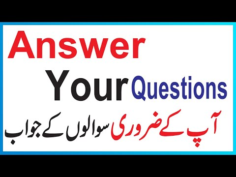 answer-your-questions-|-forex-trading-|-urdu-/-hindi