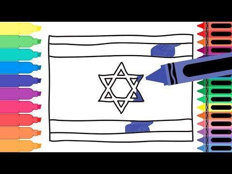 How To Draw Israel Flag - Drawing The Israeli Flag - Coloring Pages For Kids | Tanimated Toys