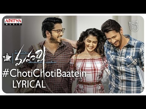 Choti Choti Baatein Lyrical | Maharshi Songs | MaheshBabu,PoojaHegde, AllariNaresh |VamshiPaidipally
