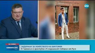 Извънредно: Брифинг във връзка с убийството на Виктория Маринова (10.10.2018г.)