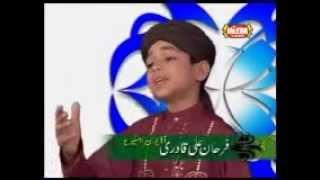 HAQ ALLAH - FARHAN ALI QADRI