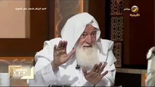 د. عبدالرزاق الحمد في الصورة: اتهموني بالاعتزال بسبب موقفي من التلبس، رغم إني أقر بوقوعه