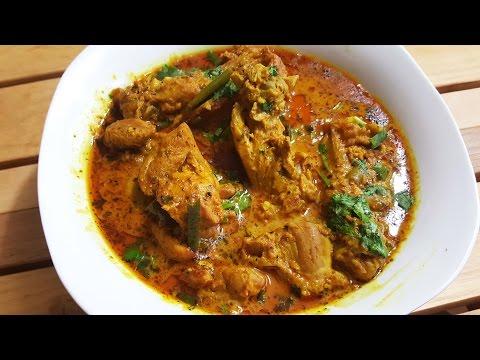 Dahi/Yogurt Chicken  Easiest Chicken Curry