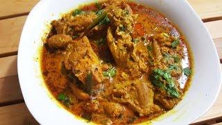 Dahi/Yogurt Chicken| Easiest Chicken Curry