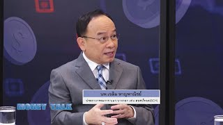 Money Talk Weekly - BCH - มีนาคม 2562