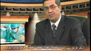 مصرف کوکیو10 در فشار خون بالا دکتر فرهاد نصر چیمه Co Q10 and Hypertension Dr Farhad Nasr Chimeh