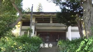 JR東日本駅からハイキング 飯山駅(期間設定コース) 2010/10/23