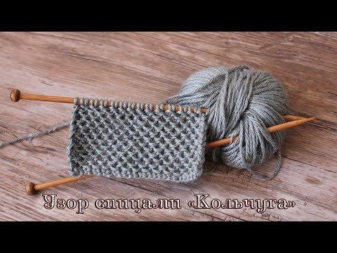 Кольчуга вязание спицами