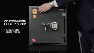 видео Сейфы офисные огнестойкие Topaz