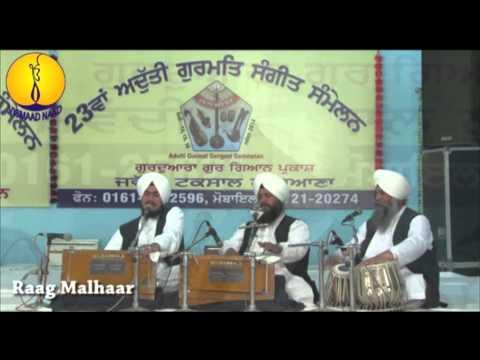 Raag Malhaar : Bhai Harjot Singh ji zakhmi : AGSS 2014