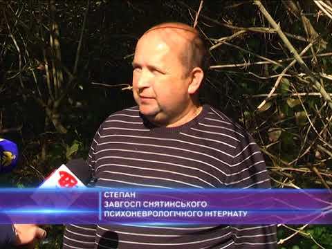 Проблему стічних вод Снятинському інтернаті вирішили