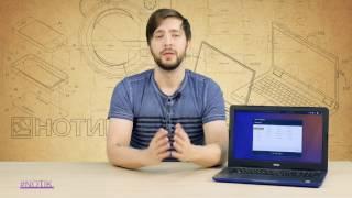 экспресс обзор ноутбука Dell Inspiron 5567 (5567-7911)